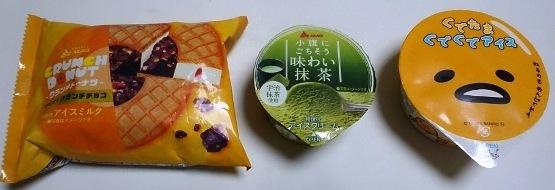 39円アイス 4