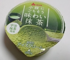 39円アイス 4-1
