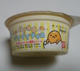 39円アイス 4-7