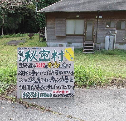 s-2016-10-3050.jpg