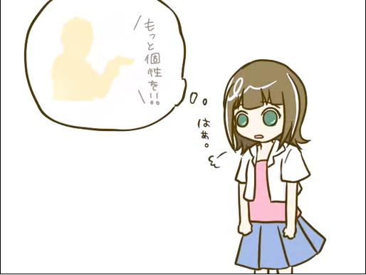 やなぎ 春ちゃんのリボン 0:06 のコピー