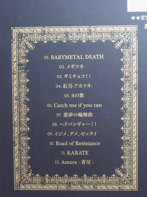 BABYMETAL LIVE SCORE SELECTION