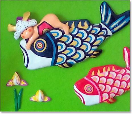 粘土細工の鯉のぼり1