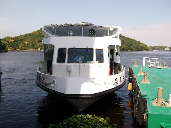 浜名湖遊覧船2