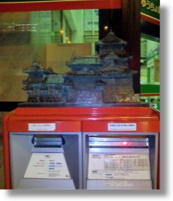 ポストの上に松山城