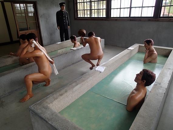 6風呂20161106