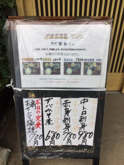 gm_jp_0065s001.jpg