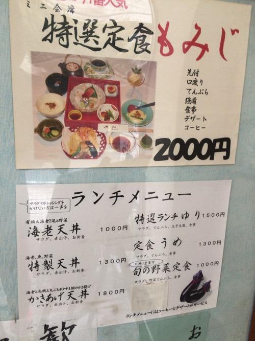 gm_jp_0067s005.jpg