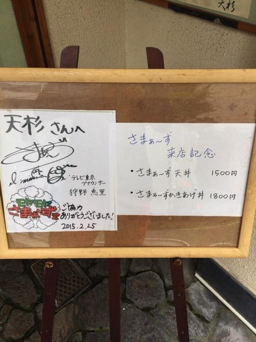 gm_jp_0067s004.jpg