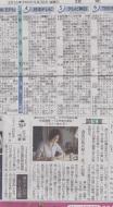 2010年9月30日ドラマ往復書簡