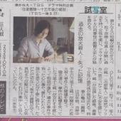 2010年9月30日ドラマ往復書簡 (2)