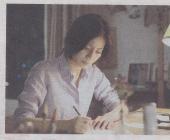 2010年9月30日ドラマ往復書簡 (3)
