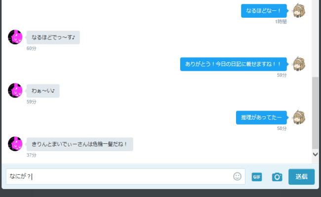きりんちゃんカレー14