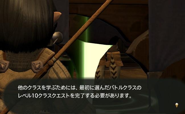 初心者ガイドガイド108