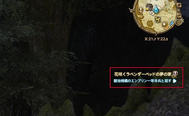 初心者ガイドガイド1017