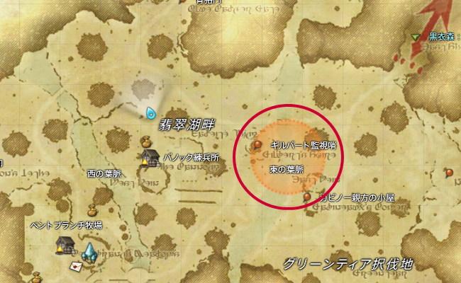 新米冒険者ガイドガイド中7