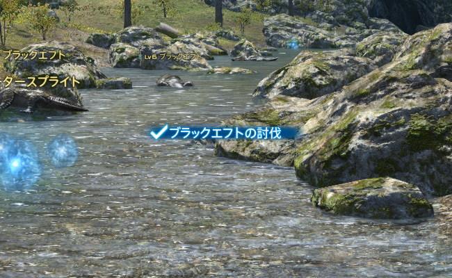 新米冒険者ガイドガイド中9