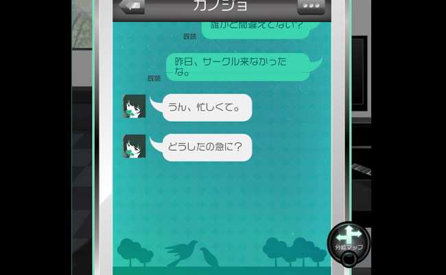 うわかの11