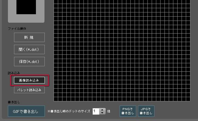 ファイナルドットファンタジー6