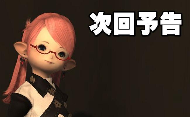 ぴぃさん5話45