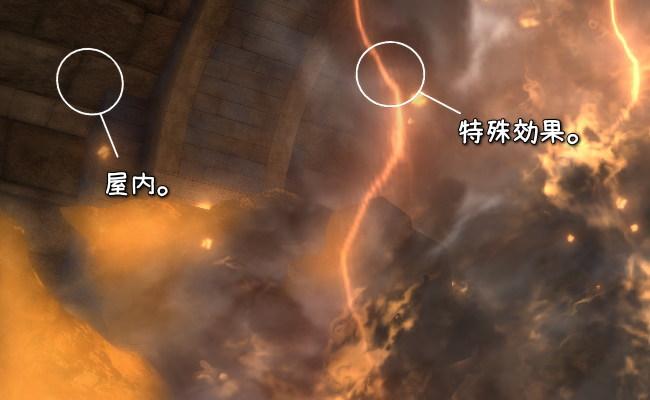 シリウス大灯台の爆発14