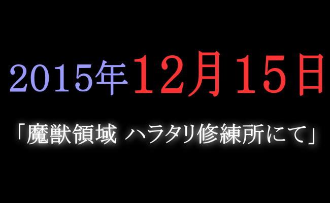 ぴぃさん6話1