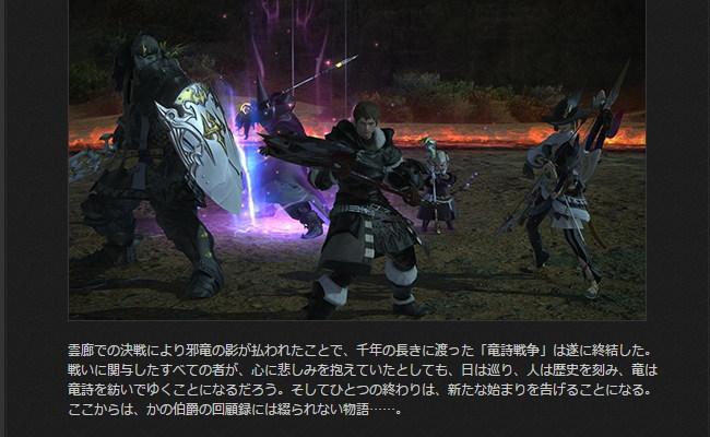 闇の戦士1