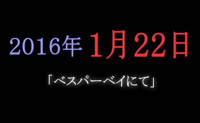 光のぴぃさん第7話1