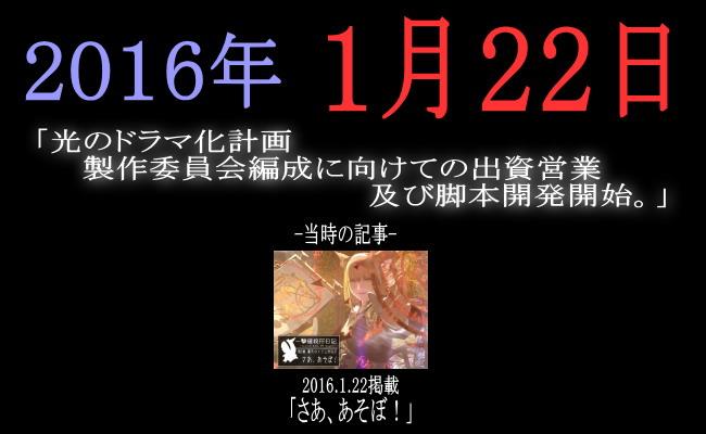 光のぴぃさん7話3