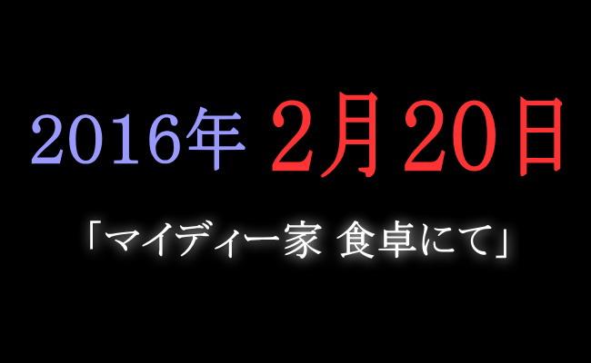 ぴぃさん8話1