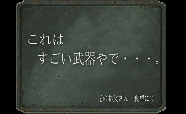ぴぃさん8話3