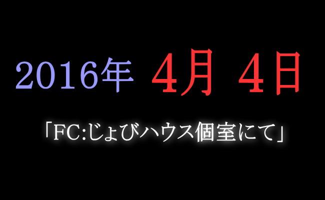 ぴぃさん9話1