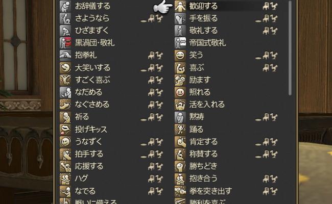 ぴぃさん9話7