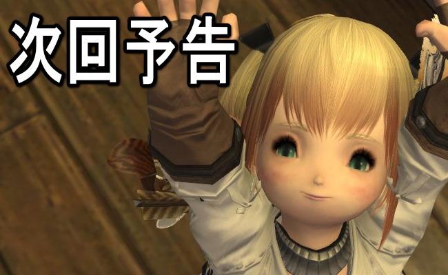 ぴぃさん9話10249