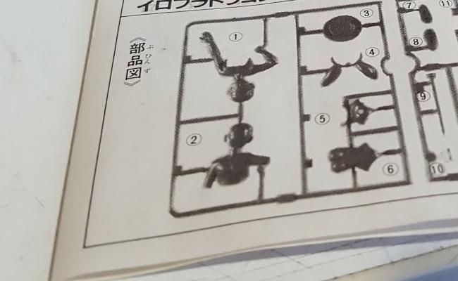 いろぷらブルマ3