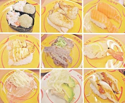 スシローさんのお寿司達