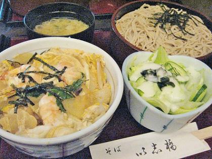 鎌倉丼セットです