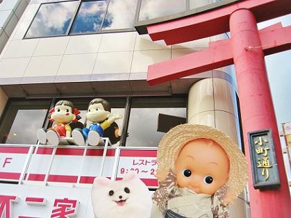 鎌倉小町通りです