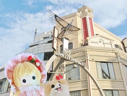 横浜元町です