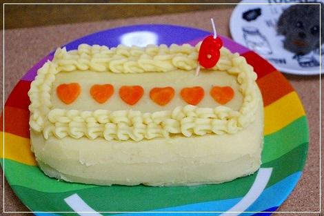 ケーキ、初めて作ってみた!