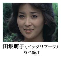 ph_nakamura28.jpg