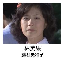 ph_nakamura32.jpg