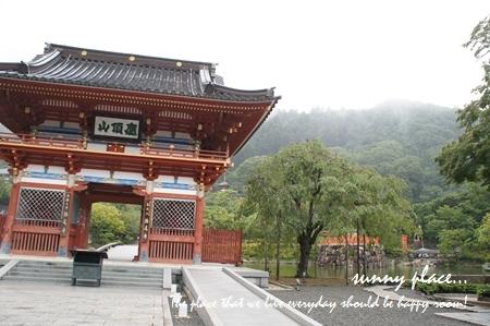 katsuouji1.jpg