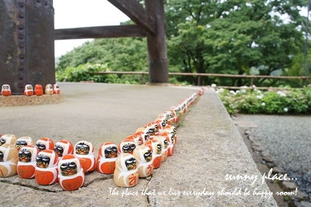 katsuouji12.jpg