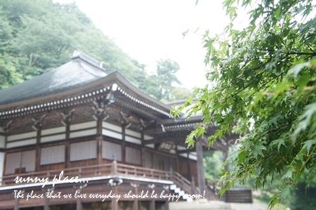 katsuouji14.jpg