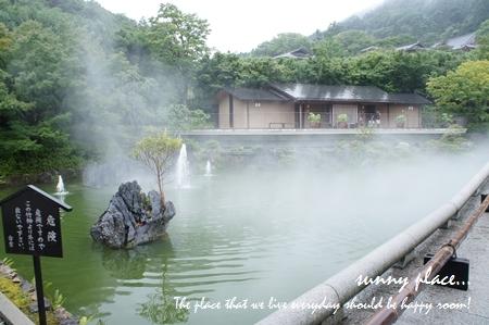 katsuouji3.jpg