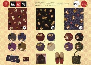 ST3901縁起物map-01