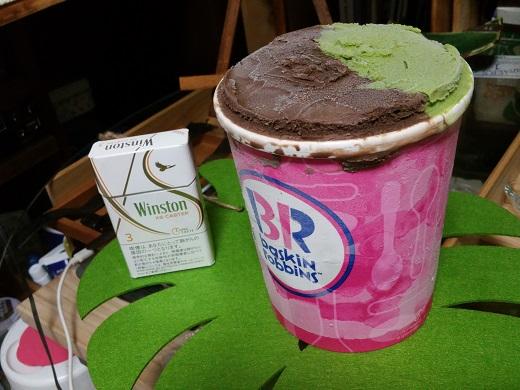 31アイスクリーム クォート