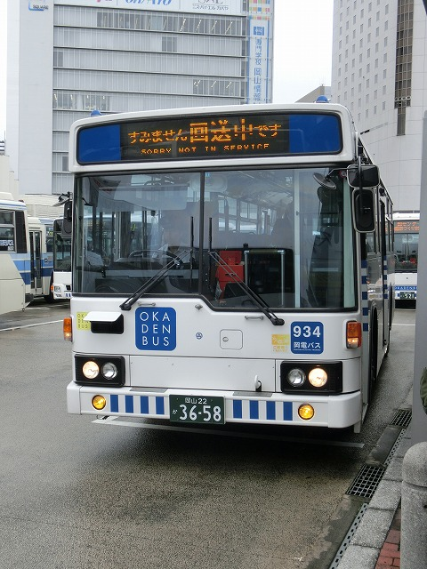 s-CIMG2012.jpg