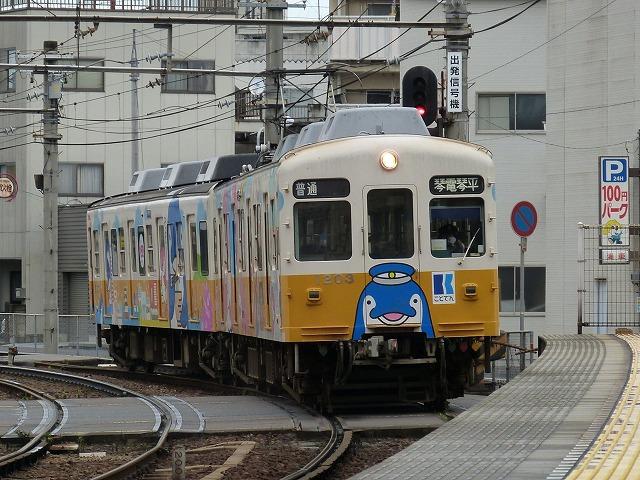 s-P1160357.jpg